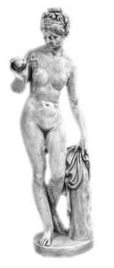 Betong ewa (GA47) Vikt: 70 kg Mått (H): 115 cm